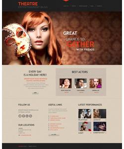 WordPress šablona na téma Zábava č. 45269