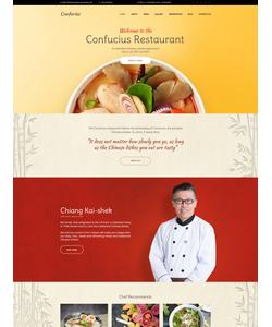 Moto CMS 3 šablona na téma Café a restaurace č. 59421