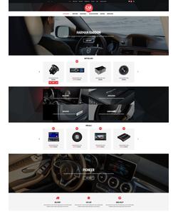OpenCart e-shop šablona na téma Auta č. 53031