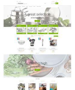 PrestaShop e-shop šablona na téma Interiér a nábytek č. 53963