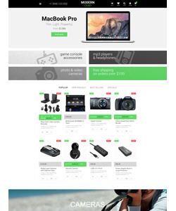 PrestaShop e-shop šablona na téma Počítače č. 58932