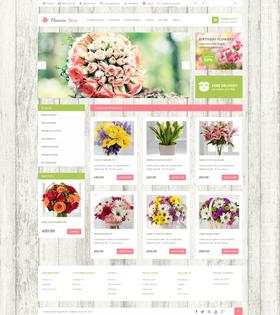 OpenCart e-shop šablona na téma Květiny č. 47588