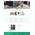 Joomla šablona na téma Web design č. 53576