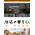 PrestaShop e-shop šablona na téma Bezpečnost č. 60016