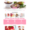 Joomla šablona na téma Café a restaurace č. 48763
